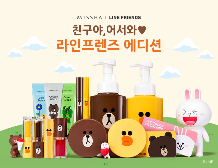 Missha x LINE Friends Collaboration 13